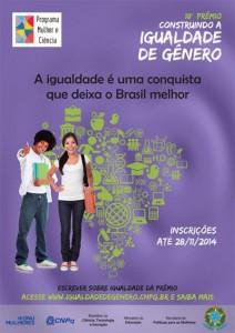 Prêmio Construindo a Igualdade de Gênero está com inscrições abertas até 28/11/