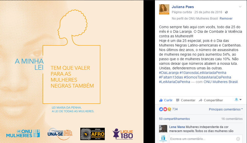 Juliana Paes, defensora para o fim da violência contra as mulheres da ONU Mulheres Brasil, apoia campanha de doações para o Instituto Maria da Penha/