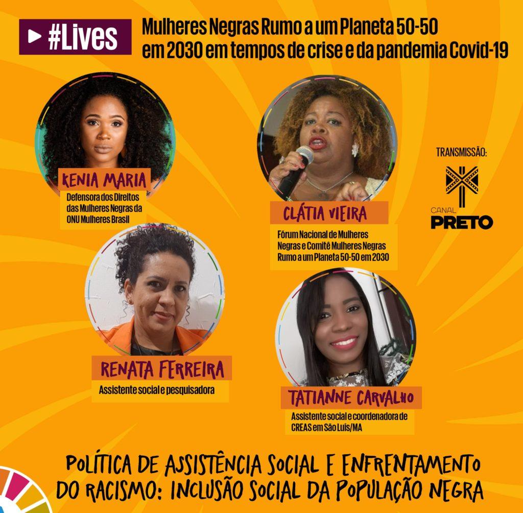 Mulheres negras intensificam busca por políticas de assistência social para enfrentar a pandemia Covid 19/planeta 50 50 onu mulheres ods noticias mulheres negras direitos humanos direitosdasmulheres decada afro covid19