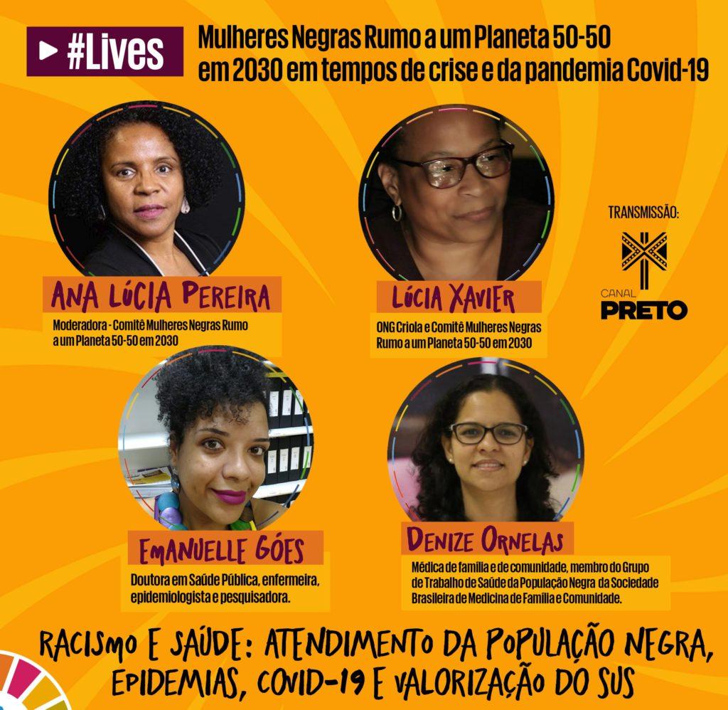 Especialistas defendem Política Nacional de Saúde Integral da População Negra para resposta à Covid 19/racismo onu mulheres ods noticias mulheres negras igualdade de genero direitosdasmulheres decada afro