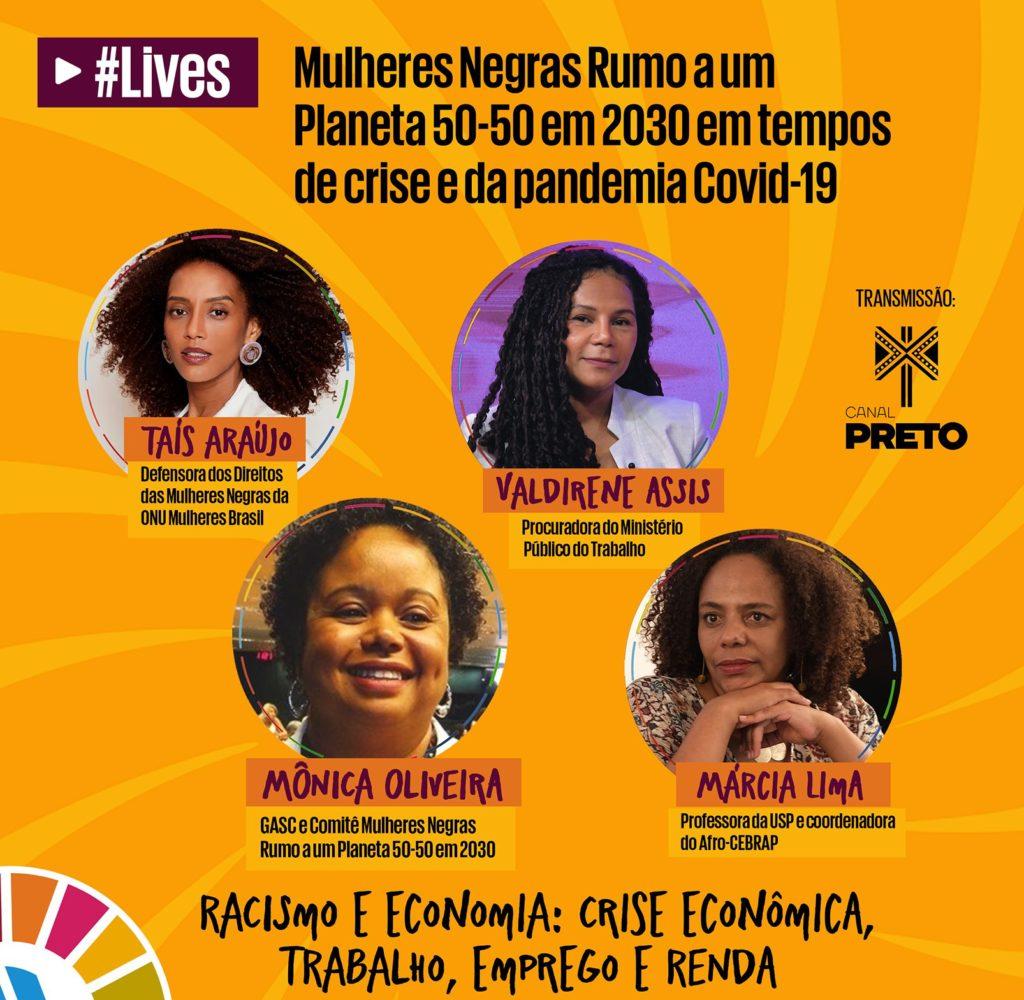 """""""O que a COVID 19 encontra no Brasil? Uma enorme desigualdade racial"""", dizem especialistas/tais araujo planeta 50 50 onu mulheres ods noticias mulheres negras covid19"""
