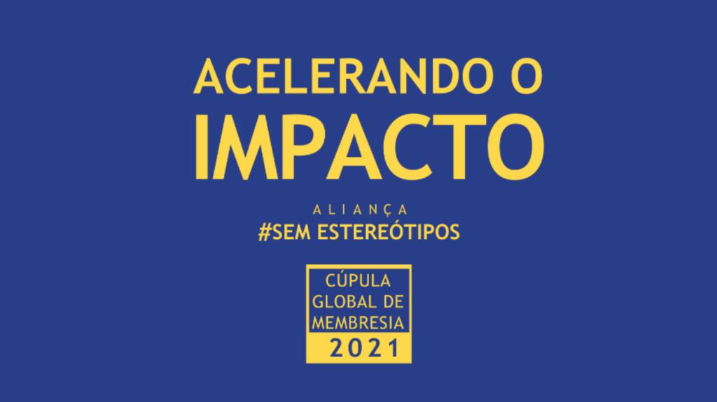 Lideranças do Brasil e do mundo se reúnem para discutir uma mudança de impacto na propaganda em prol da igualdade de gênero, raça e etnia/noticias igualdade de genero alianca sem estereotipo